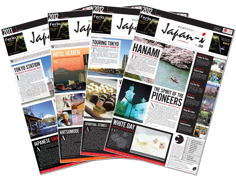 Japani-print