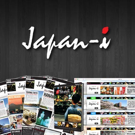 feature-image-japani2